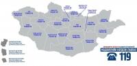 Орон нутгийн Онцгой комиссын Шуурхай штабын дугаарууд шинэчлэгдлээ