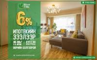 UB ПРОПЕРТИЗ: Ипотекийн 6%-ийн хүүтэй зээлээр орон сууцтай болоорой