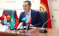 Киргиз улсын экс ерөнхий сайдыг уул уурхайн авлигын хэргээр саатууллаа