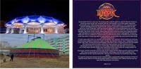 Дэлхийд тэнгэрт ''нисч'', Монголд газарт ''булагдсан'' циркийн урлаг