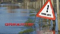 Үер, усны аюулаас сэрэмжтэй байхыг анхааруулж байна