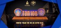 Голомт банк ''ТОП-100 ААН''-ийн шилдэг аравт 6 дахь жилдээ өргөмжлөгдлөө