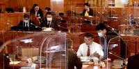Нийслэл Улаанбаатар хотын эрх зүйн байдлын тухай хуулийн төслийг эцсийн хэлэлцүүлэгт шилжүүлэв