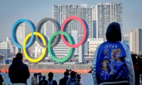 Токио 2020: Монголын баг тамирчдын тэмцээний хуваарь