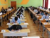 Элсэлтийн ерөнхий шалгалт авах төвүүдийн байршил