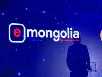 Төрийн үйлчилгээний ''e-Mongolia'' системийн шинэчлэлийн талаар танилцуулав