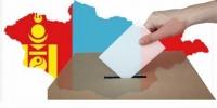 Нөхөн сонгуулийн сонгогчдын нэрийн жагсаалтад бүртгэгдсэн эсэхээ шалгаарай