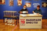 Оросын парламентын сонгуульд Путины нам яллаа
