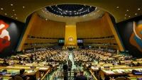 НҮБ дараагийн цар тахалд бэлтгэхийг зөвлөв