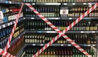Маргааш согтууруулах ундаа худалдахгүй, олныг хамарсан арга хэмжээ зохион байгуулахгүй