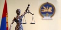 Шүүхийн байгууллага болон зарим шүүгчдээс Шударга ёсыг нэхэх эрх ард түмэнд бий!!!