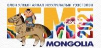 ''ITM MONGOLIA-2021'' үзэсгэлэнг 22 дахь жилдээ зохион байгуулж байна