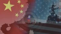 Шинжээчид: Тайванийг Хятадаас хамгаалах боломж Америкт хомс